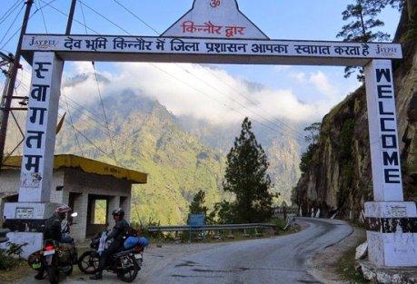 Kinnaur Gate - Picture of Hotel Golden Apple Kalpa - Tripadvisor