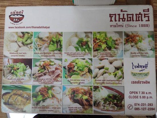 Beef Noodles Blue And Pork Noodles Brown Picture Of Thanadsri Hatyai Hat Yai Tripadvisor