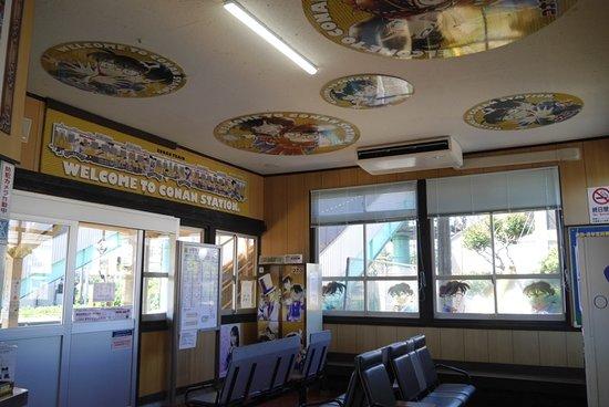 """Résultat de recherche d'images pour """"Hokuei station"""""""