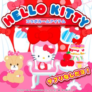 kitty_big2