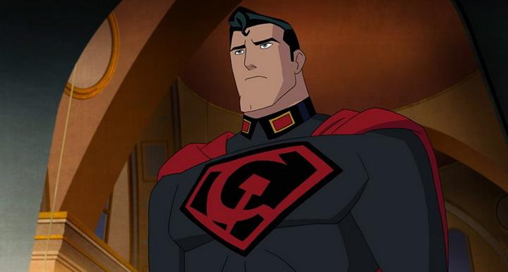 Красный супермен