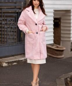 Palton Stace Roz