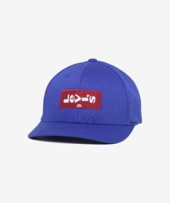 Levi's Șapcă de baseball pentru Bărbați - 90541 - culoarea Albastru
