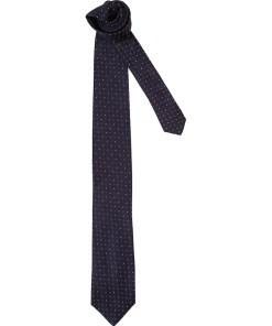 BOSS Cravata  albastru / rosu