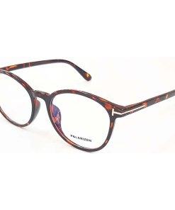 Rame ochelari de vedere unisex Polarizen TR1708 C3