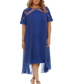 Rochie albastra de ocazie cu croi larg din voal si dantela captusita pe interior