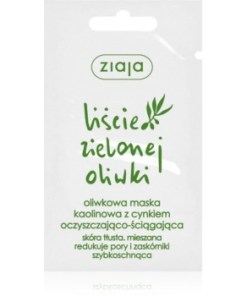 Ziaja Natural Olive masca faciala din caolin