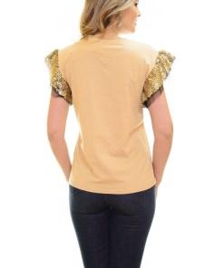 Tricou Gold Vague Camel
