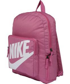 Nike Sportswear Rucsac roz