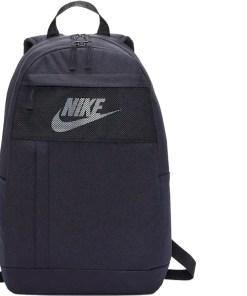 Nike Elemental 2.0 Backpack Black