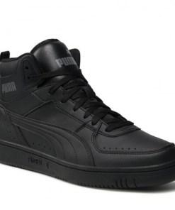 Pantofi sport barbati Puma Rebound Joy 37476507