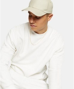 Baseball Cap aus Twill mit abgerundetem Schild, beige, BEIGE