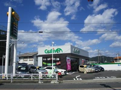 ガリバー東岡山店