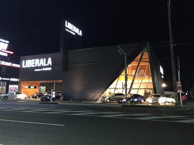 LIBERALA浜松和田輸入車店