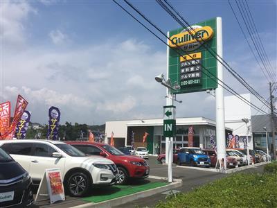 ガリバー藤枝店