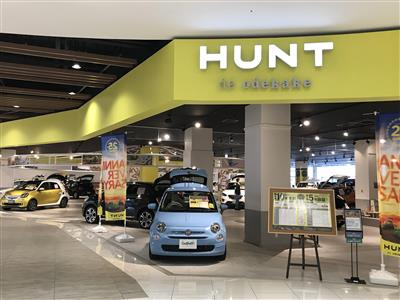 HUNT常滑
