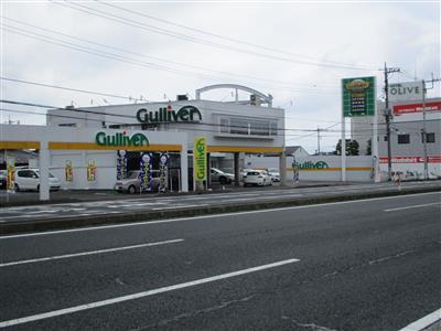 ガリバー高崎小八木店