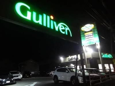ガリバー鹿児島川内店
