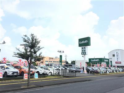 ガリバー鹿児島鹿屋バイパス店