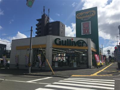 ガリバー36号札幌豊平店
