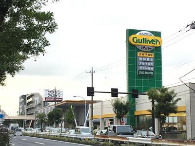 ガリバー環七西新井店