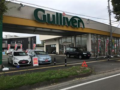 ガリバー仙台バイパス店