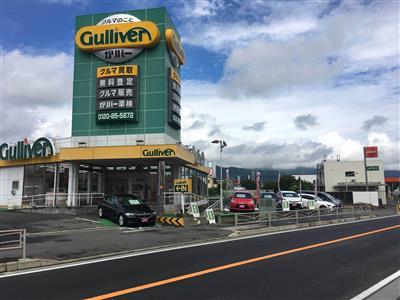 ガリバー246秦野店