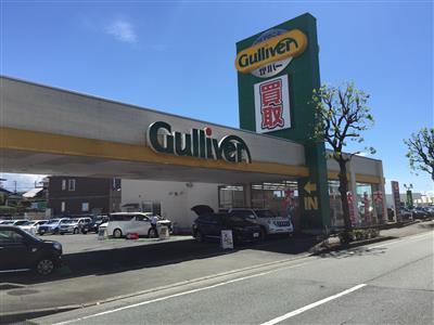 ガリバー熊本東バイパス店