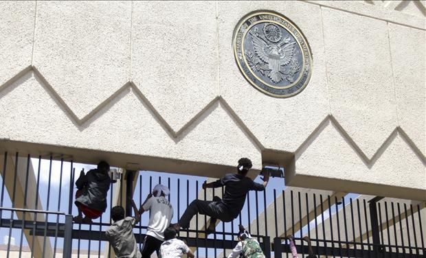 Yemen Attack US Embassy