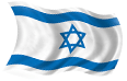 https://i2.wp.com/media.aish.com/designimages/Israel%20Independence%20Day-hdrpic.png