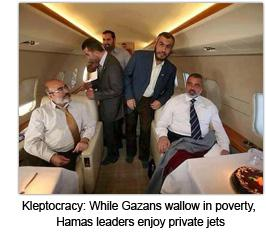 gaza-myths-4-hamas-corruption.jpg