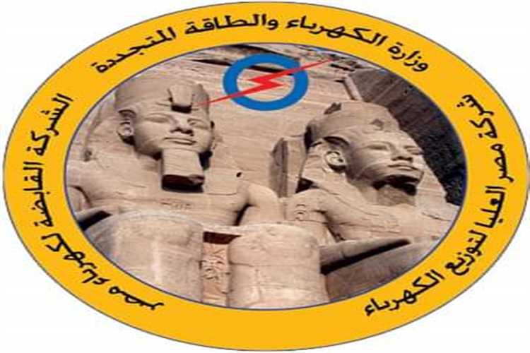 شركة مصر العليا لتوزيع الكهرباء فيس بوك