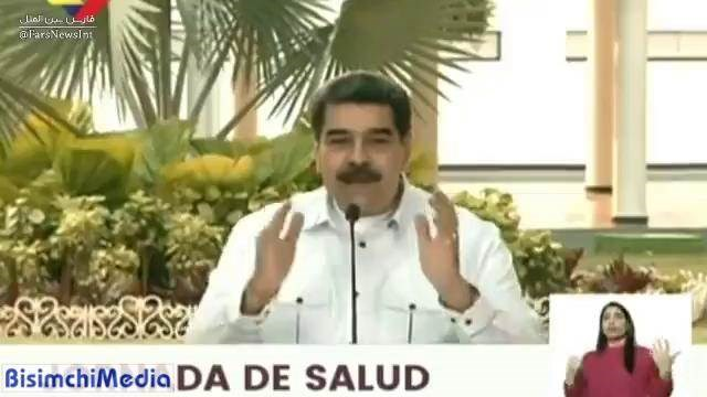 Maduro sends a word of thanks to Iran