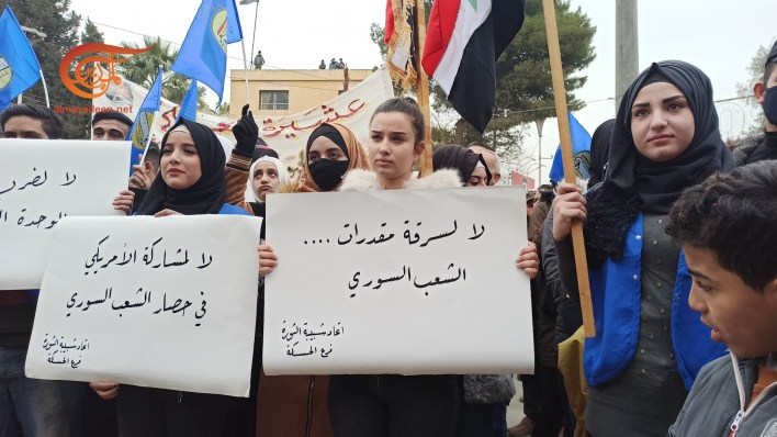Demonstrators in Al-Hasakah reject the Qasd siege of some neighborhoods