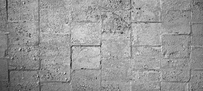 Springer du in i betongväggar?
