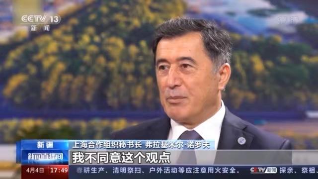 上海合作组织秘书长弗拉基米尔·诺罗夫(Vladimir Norov)。