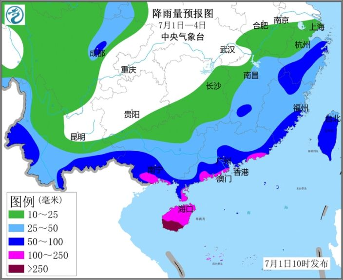 熱帶風暴料襲海南 天文臺:明起雨勢頗大狂風雷暴   社會事   巴士的報