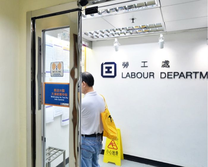 政府指僱員若染新冠肺炎可追討補償 勞工處會適時商討修例 | 政事 | 巴士的報
