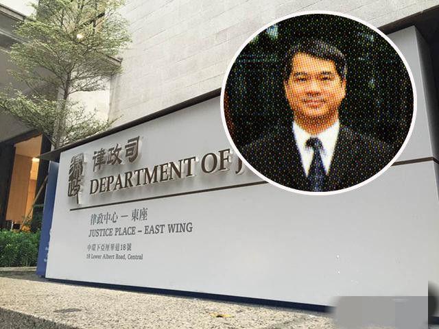 檢控主任會前主席被指向同袍發電郵 遭質疑慫恿參與六四晚會 | 香港事