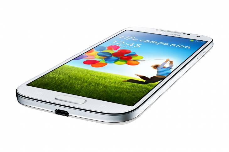 Samsung Galaxy S4 | Samsung