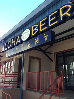 Aloha Beer Co. closed its brewery restaurant in Honolulu on July 1 for renovations, but as of early September, no work has been done.