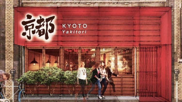 Local businessman Rick Newton plans to open Kyoto Yakitori in the Ideal Building, which has recently been renovated.