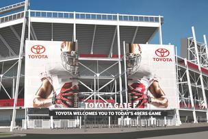 Toyota Plaza