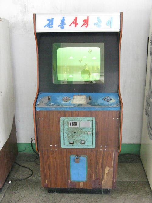 north-korean-arcade-photos-7a