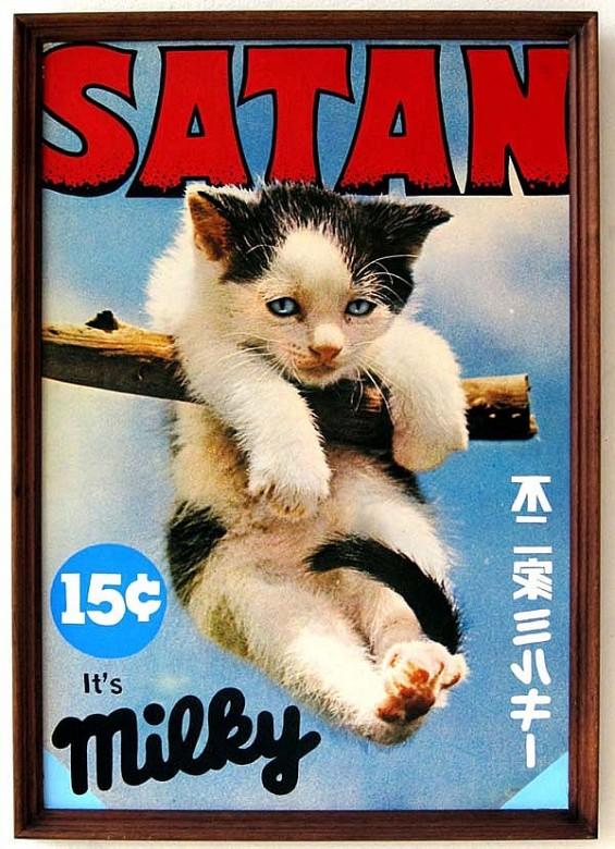 Satan-its-Milky