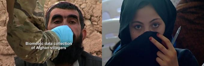 afghaneyes