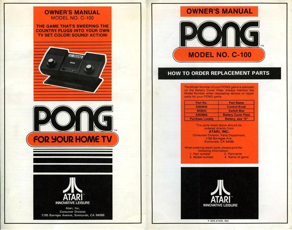 pong-manual