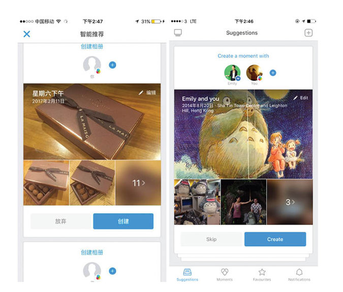 Facebook has ties to photo-sharing app released in China, report says