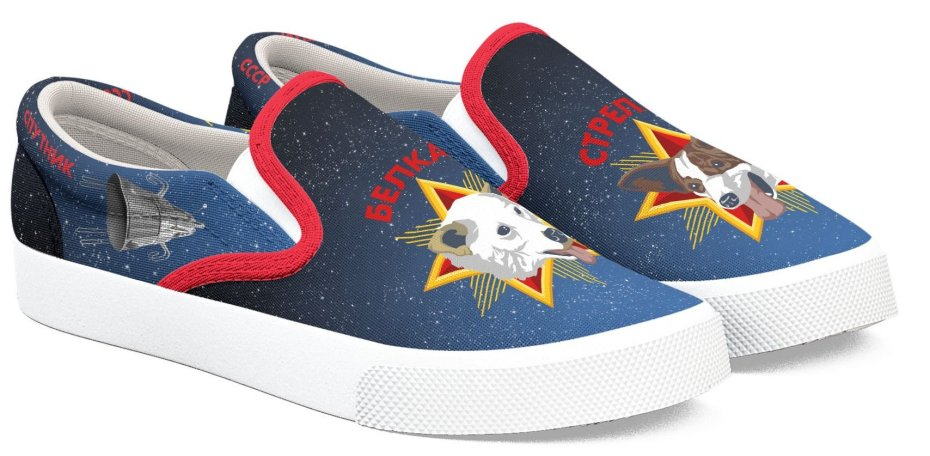 cadca641413b2 Soviet space dog shoes / Boing Boing