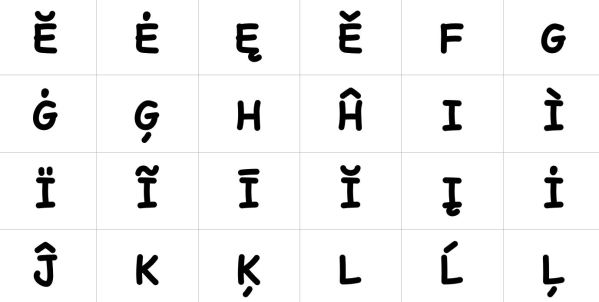 Font based on the cool S that everyone learns to draw when they are